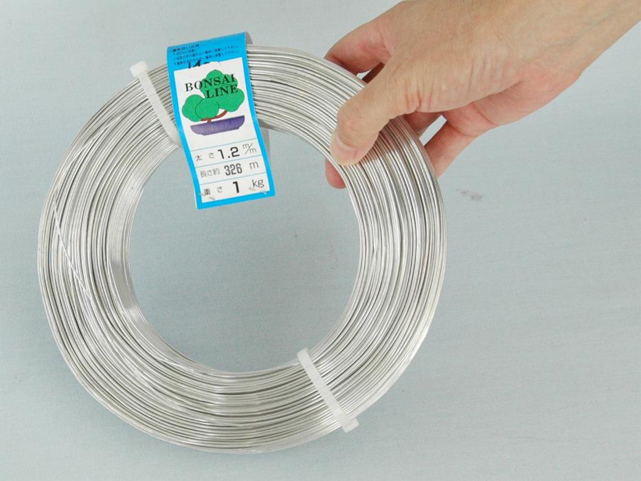 Aluminum Bonsai Wire 1 2mm A003 12 64 Yamakaengei Satsuki Bonsai