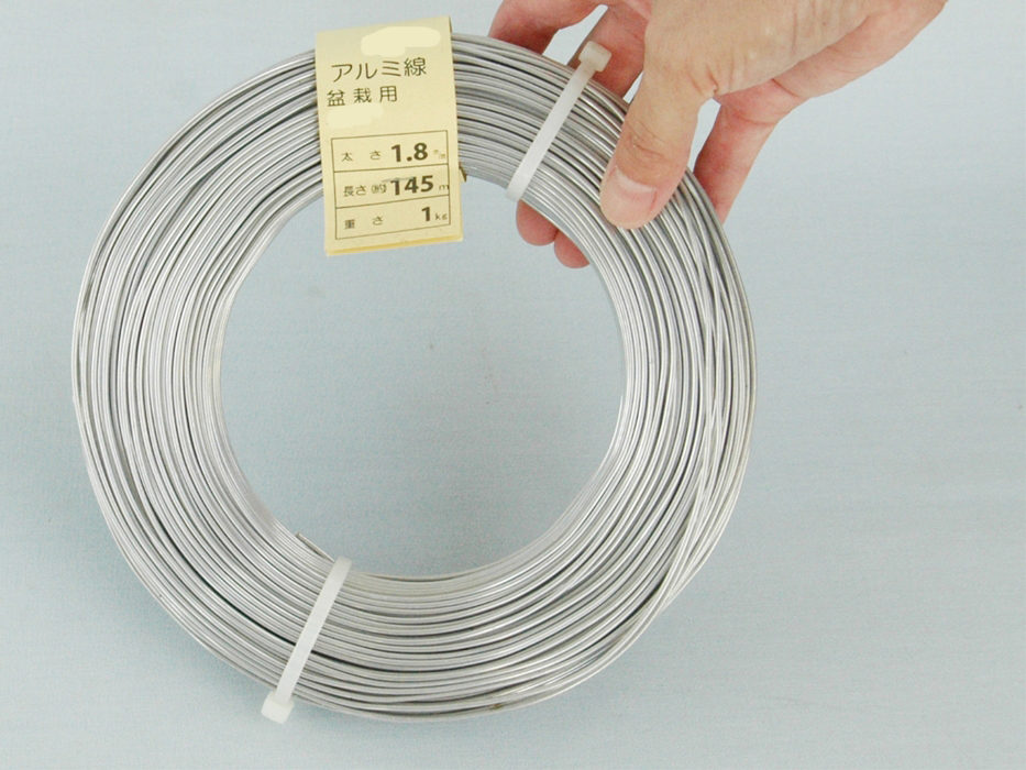 Aluminum Bonsai Wire 1.8mm